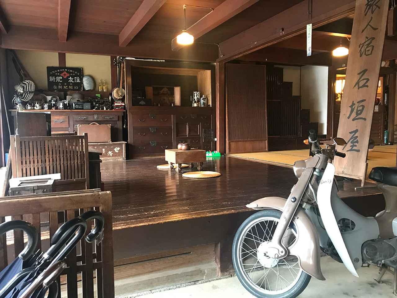 画像: 三重の古民家ゲストハウス 旅人宿 石垣屋 ishigakiya.tyonmage.com
