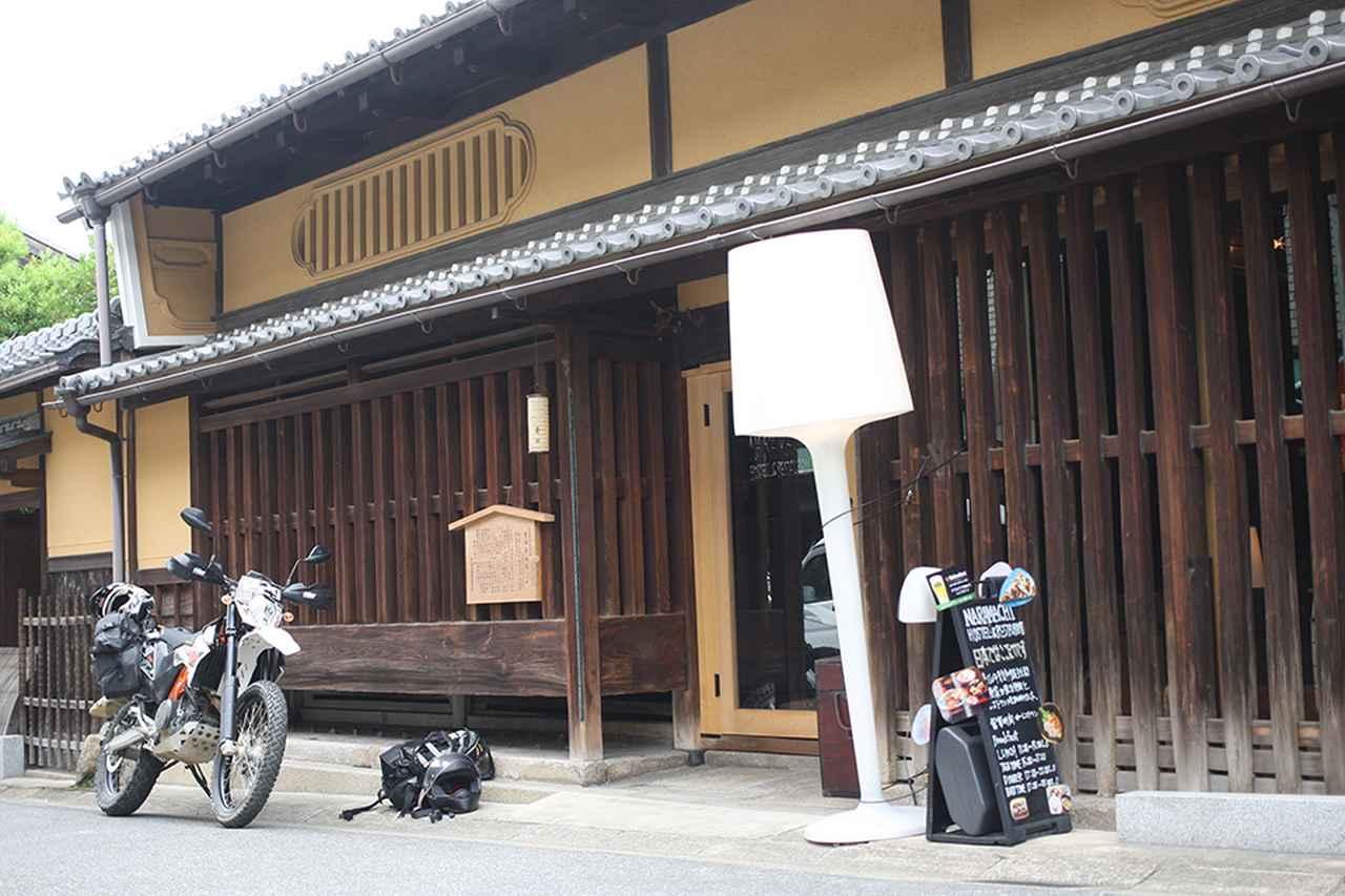 画像: ナラマチホステル&レストラン www.naramachihostel.com