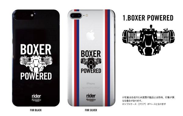画像2: ライダーの心に響くオリジナルiPhoneケースはいかが?