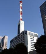 画像: 東京・内幸町にある東京電力の本社ビル