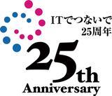 画像: 「人と地域につながって25年」を表現したロゴマーク