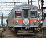 画像: 2015年は北陸鉄道石川線が開業100周年。新幹線の開業で来られたお客さまが利用される鉄道・バスを ホクリクコムはサポートします