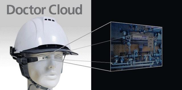 画像7: IoT 製造業事例1 IoTを活用したモノづくりの新しい未来