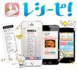 画像: 170万ダウンロードの家計簿アプリ 大日本印刷「レシーピ!」のビジネスモデル