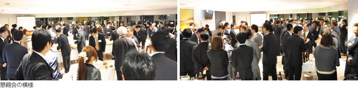 画像5: 第13回中部ユーザー会 開催(2014年1月15日号)