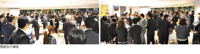 画像5: 第13回中部ユーザー会 開催(2014年01/15号)
