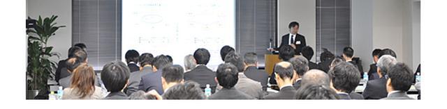 画像3: 第13回中部ユーザー会 開催(2014年01/15号)