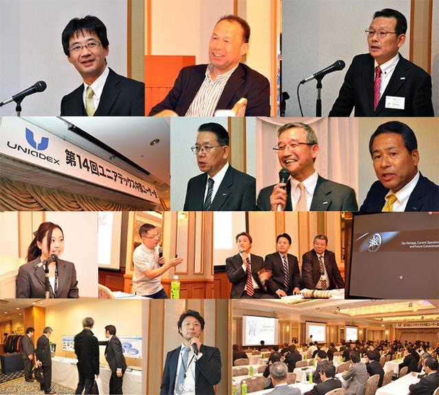 画像: 第14回 中部ユーザー会 開催(2015年01/13号)