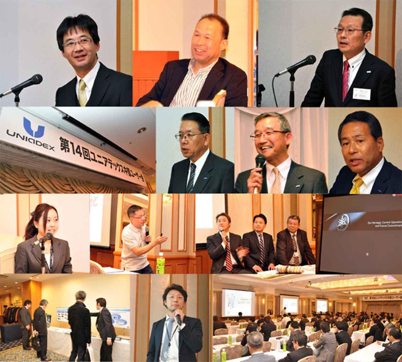 画像: 第14回 中部ユーザー会 開催(2015年1月13日号)