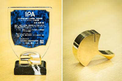 画像: 扇情的な鏡は、IPAから「2012年未踏IT人材発掘・育成事業スーパークリエータ」に認定され、さらに東大の総長賞も受賞。