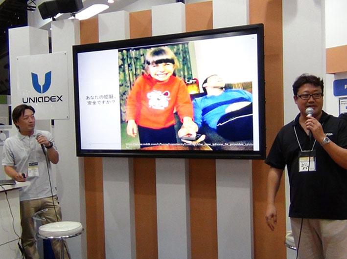 画像7: ITpro EXPO 2015に出展しました(2015年10月13日号)