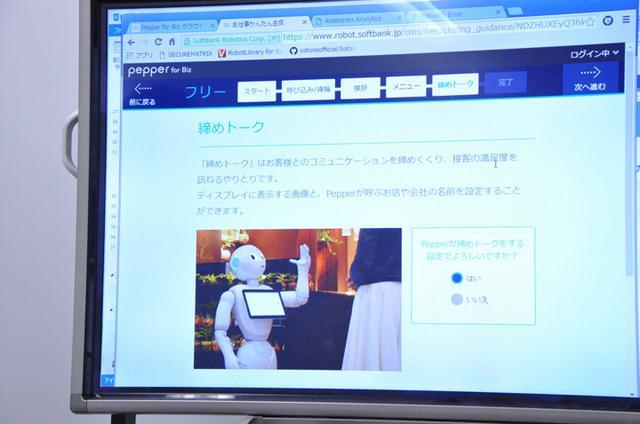 画像3: ロボットエンジニア育成プロジェクト 始動!