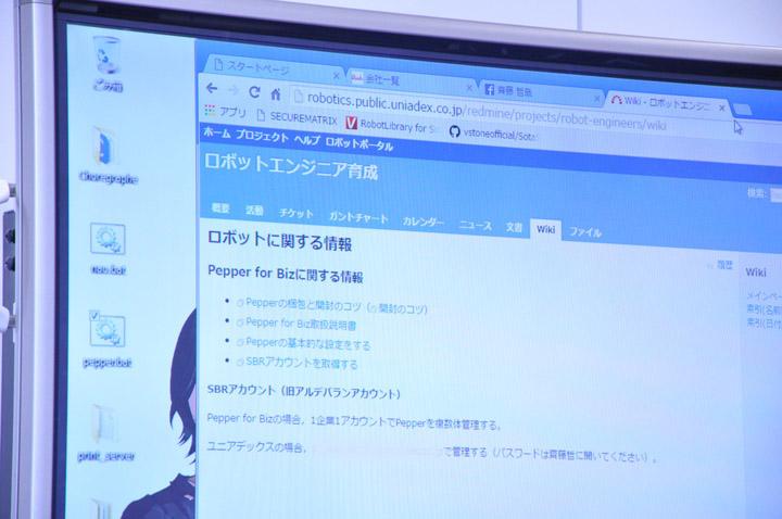 画像1: ロボットエンジニア育成プロジェクト 始動!