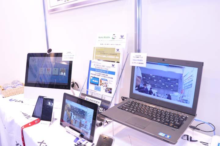 画像: クラウド型テレビ会議システム