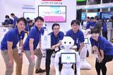 画像: ロボット部のイントラページには、親会社の社長からも「おめでとう」の書き込みがあったそう