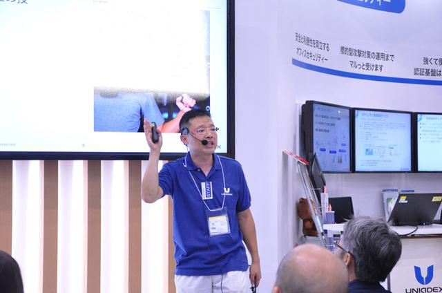 画像: 未来サービス研究所エバンジェリストのセッション。ユニアデックスは、良い仕事をすればするほど忘れ去られる「ステルス企業」。「ユニアデックスはIoT分野にも死角なし」「ロボット部の取り組みの今後」についてマシンガントーク