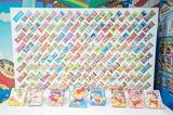 画像: 色々な味のパッケージ。見ているだけで、ワクワクします!