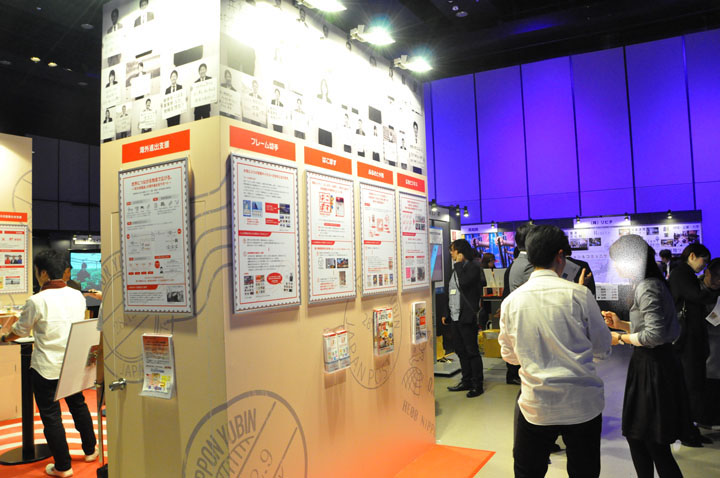 画像: 同じく近隣の日本郵便様のブース