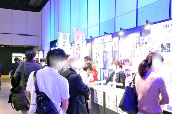 画像2: 日本のまちに、光をあてろ。「まちてん 地方創生まちづくりフォーラム」に行ってきました