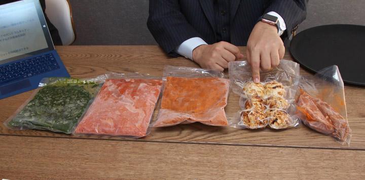 画像: 「THE NARUTO BASE」では素材を4段階に加工して販売している。素材を細かくした「素材加工」、複数の素材をミックスした「複数素材加工」、パスタソースなど味付けをした状態の「調味加工」、焼いて冷凍したハンバーグなど温めるだけの「完成品加工」の4段階。1次産業が食品加工(2次産業)、流通販売(3次産業)にも関わることで、経営の多角化につながる