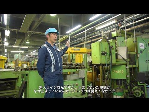画像: IoTビジネスの拡大に向けた協業について www.youtube.com