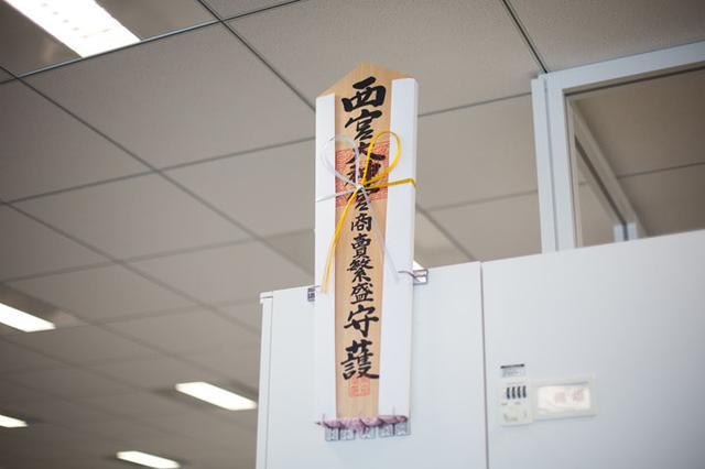 画像: ユニアデックスの社員を写した写真をご紹介します  【その1】関西支店