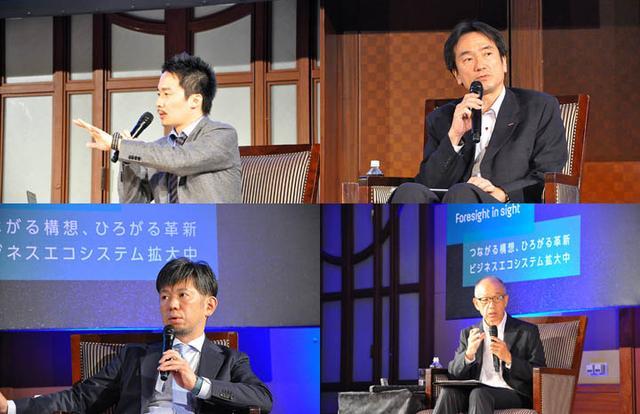 画像: ユニアデックスのパネルディスカッション「エコシステムと共創がもたらすIoT活用の最前線」の模様。左上から時計回りに、IDC Japan鳥巣氏、NTTドコモ 法人ビジネス本部IoTビジネス部 部長 谷直樹氏、モデレーターを務めていただいた日経BP社執行役員の桔梗原富夫氏、ユニアデックスIoTビジネス開発統括部 統括部長 山平哲也