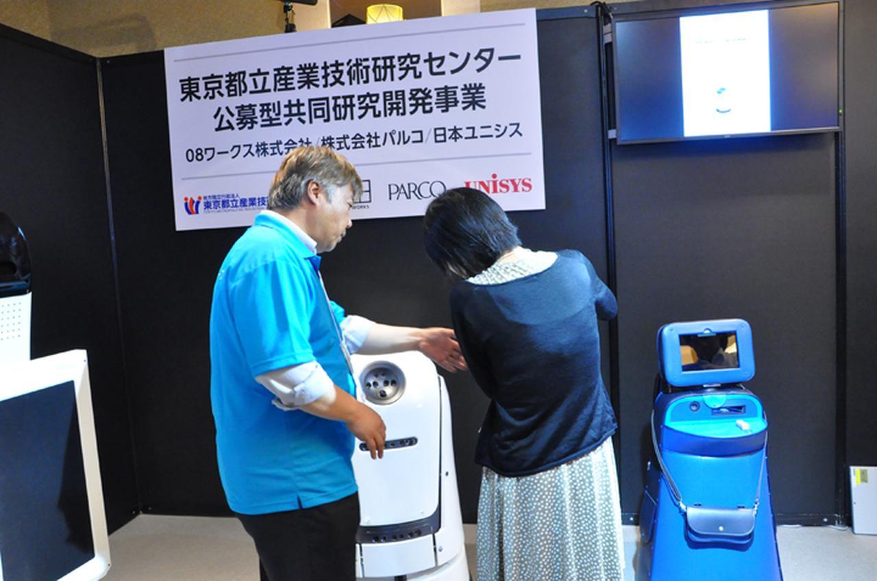画像: 【ブースNo.36 サービスロボットによる新たな未来】