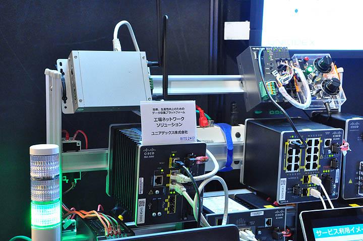 画像2: 【ブースNo.22 「IoTエコシステムラボ」~一緒にIoTにて課題を解決しませんか?IoTソリューションご紹介~】
