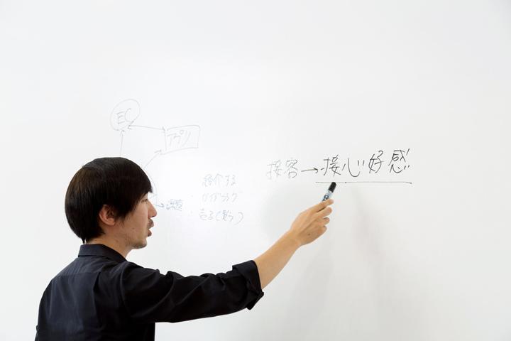 画像: ―伝統を大事にしながらも、変えるべきところは躊躇なく変えていく、その柔軟性が商品やブランドの魅力を生み出すのですね。現在、社員は400人近くまで増えているそうですが、「日本の工芸を元気にする」というビジョンを社員と共有するための工夫はされていますか。