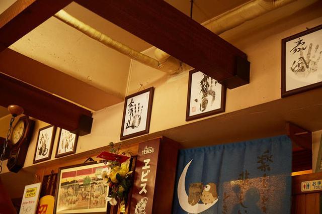 画像: 店内の壁にずらりと並ぶのは力士の手形色紙。これは縁あって知り合った尾車部屋の錦風という元力士(現世話人)が、同部屋の力士を連れて食べに来てくれたり、他の部屋の力士にもらってきてくれたりして徐々に増えていったもの。