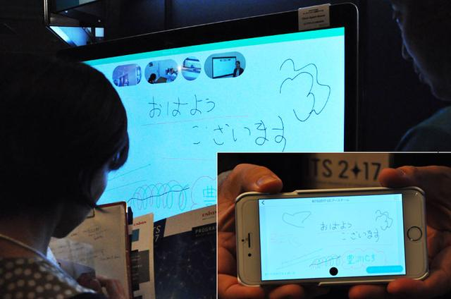 画像: Cisco Sparkのデモ画面。スマホで文字や絵で参加する人もいれば、WebカメラによるFace to Faceで参加する人も・・・