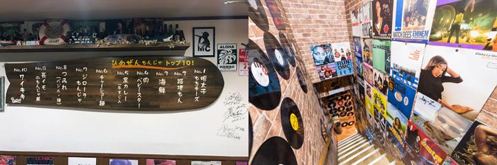 画像: 店内に流れる音楽も、おしゃれなBarのよう。