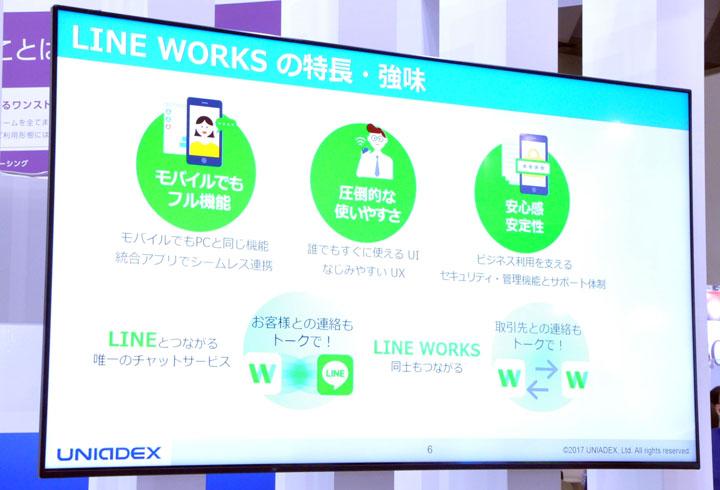 画像: LINE WORKSのデモとミニセッションも大人気。