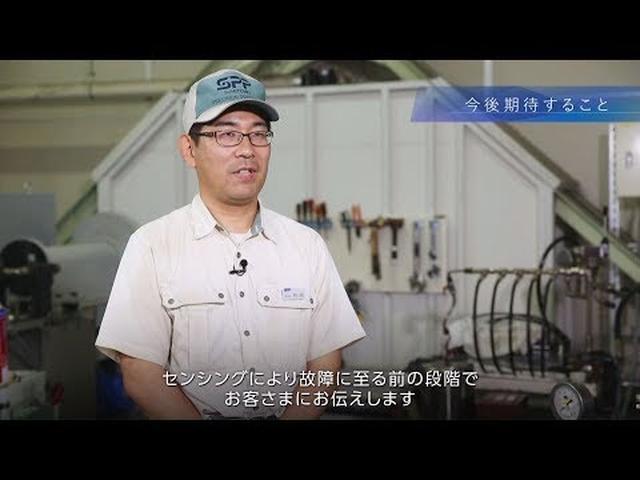 画像: ユニアデックス 住友精密工業様 IoT事例(2017年) www.youtube.com