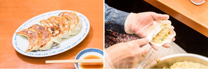 画像: 大きめの餃子も人気で、毎日手作り。ニンニクは少なめだから、ランチでも楽しめる。