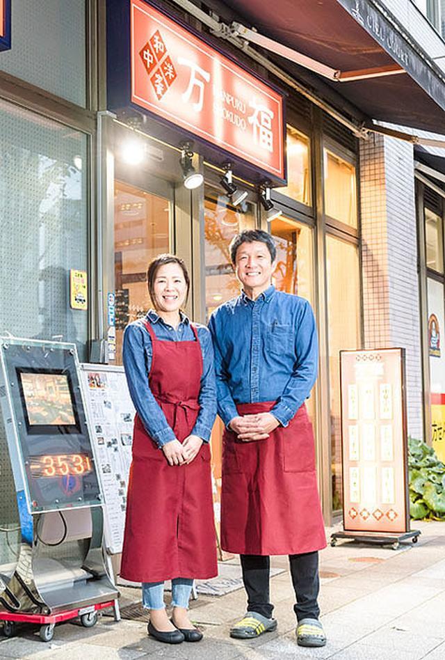 画像: 「いまがあるのは、両親・嫁さん・弟夫婦のおかげ」と辻川さん。奥さんと笑顔で。