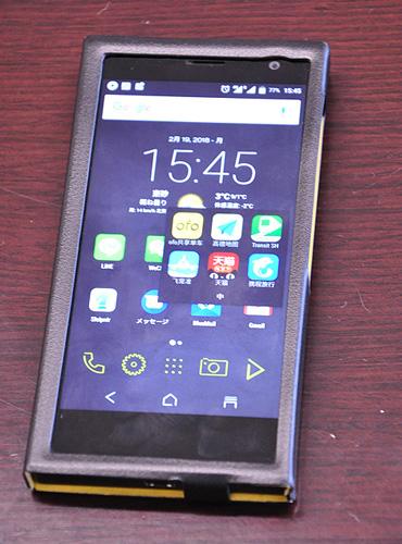 画像: 田中社長のスマホ画面をパチリ。中国のアプリのアイコン を見せていただきました。