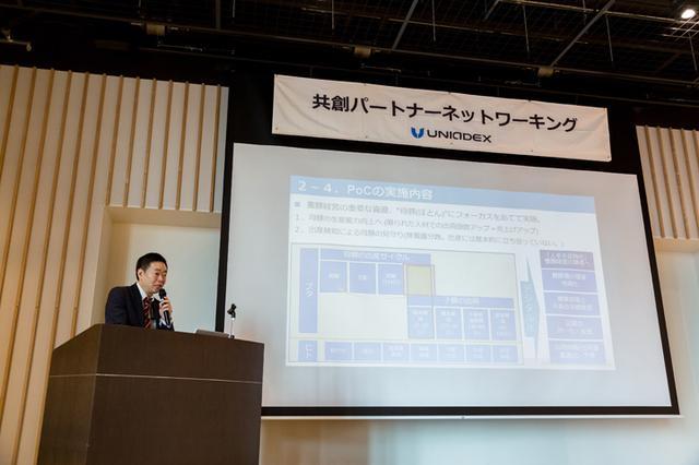 画像: 椿 健太郎(エクセレントサービス創生本部IoTビジネス開発統括部IoTサービス企画部 マネジャー )