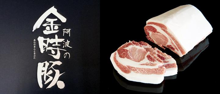 画像: ― 鳴門金時を飼料とするブランド豚「金時豚」を考案されましたが、「鳴門金時を食べさせたら、おいしい豚になるに違いない」と予測できたのでしょうか?