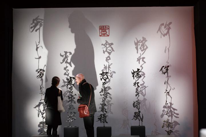 画像: 手前が彫刻。光をあてることにより奥の壁には文字の影が映る。溶接も自分でされているとのことで、もっと驚いた。