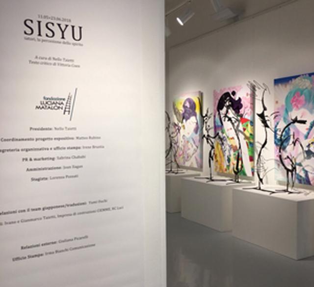 """画像: 5月11日~6月23日 イタリア、ミラノ ルチャーナ・マタロン財団にて『 """"Satori"""" La percezione dello spirito』 が開催されています。近年取り組んで知る「浮世絵」をテーマにした新作を数多く展示するほか、代表的な作品を網羅した大規模な展覧会となっています。現地の様子は、随時Facebookでお知らせされているので、ぜひご覧ください。 https://www.facebook.com/sisyu8/"""