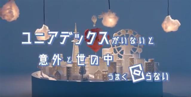 画像: おすすめ1:「連鎖する街編」コーポレートイメージ動画