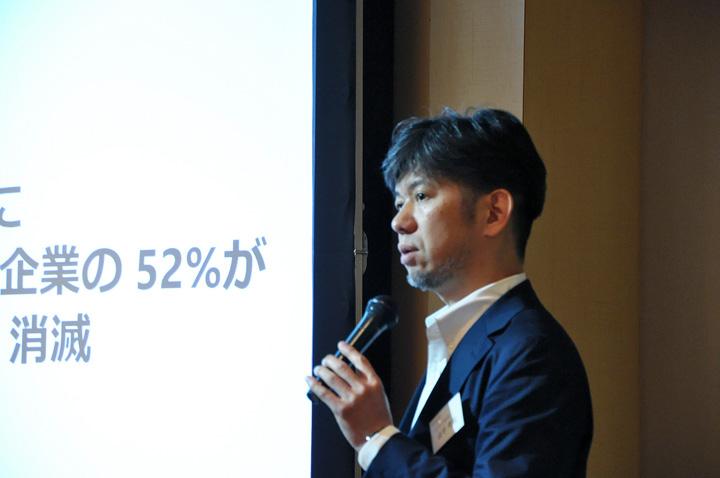 画像: 日本ユニシスグループ総合イベント BITS2018写真速報(2018年6月13日号)