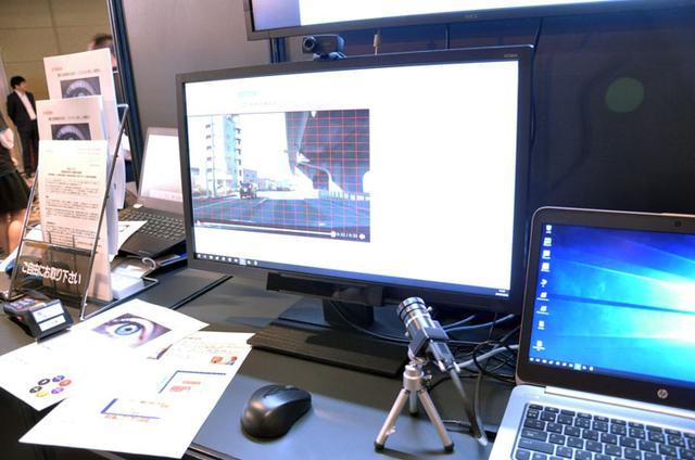 画像: 6月6日に日本ユニシスと業務資本提携をした夏目綜合研究所様の保有する「人の情感を数値化できる瞳孔解析技術」を用いて、新たなサービス創出を目指す取り組みの紹介ブース。IoTデバイス類を組み合わせた計測環境を展示し、デモを行っていた。