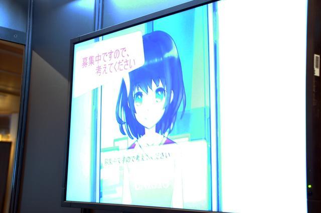 画像: バーチャルオペレーター。日本ユニシスと音声認識専業のアドバンスト・メディア様のブースで。無機質になりがちなAIによるバーチャルオペレーターの応対に親しみやすさを加味。インバウンドを含めた効率化とCool Japanの嬉しさを提供できますね。