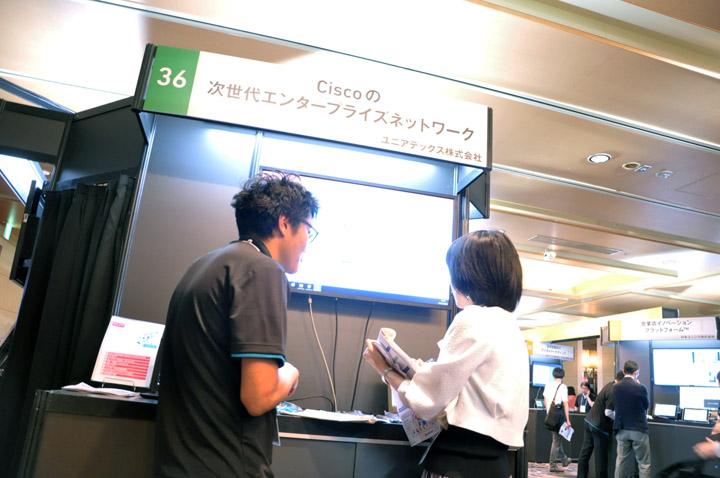 画像2: 日本ユニシスグループ主催『BITS2018』潜入レポート!:後編(2018年7月26日号)