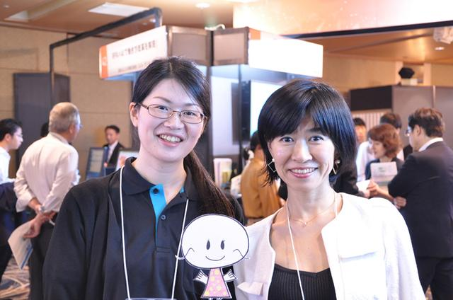 画像4: 日本ユニシスグループ主催『BITS2018』潜入レポート!:前編 (2018年7月10日号)