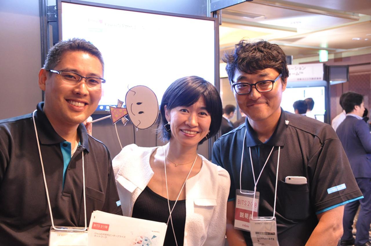 画像: ユニアデックスでは2017年8月から、カルソニックカンセイ(本社:埼玉県さいたま市)と共同でネットワーク最適化とIT運用効率化の実証実験を開始して、Cisco DNAによる実証実験は国内初の取り組みとのこと。さらに、今年度中に本番導入するお客さまがいるみたいですよ!