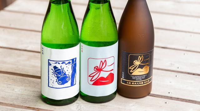 画像: 夏のお酒には、トンボやヤゴが主役のラベル。カワイイです。